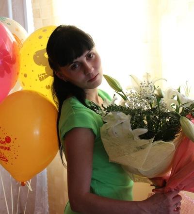 Екатерина Александрова, 7 сентября 1985, Киев, id196453625