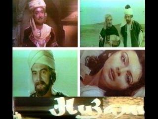 Nizami/������ (film, 1982)