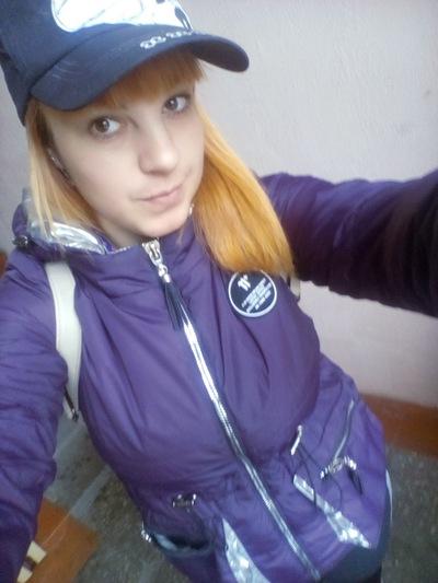 Юлия Быканова