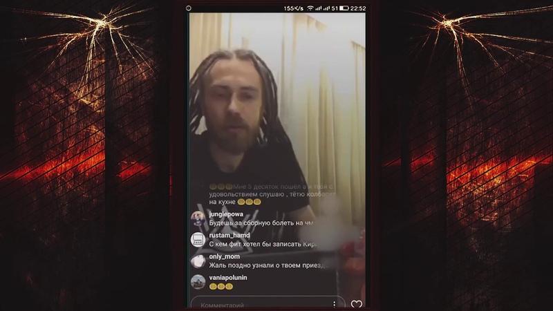 Децл о ситуации с Бастой. rap 2017 new hip hop хип хоп клип русский реп. Ютуб перископ