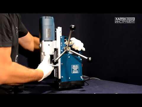Модернизация магнитного сверлильного станка своими руками