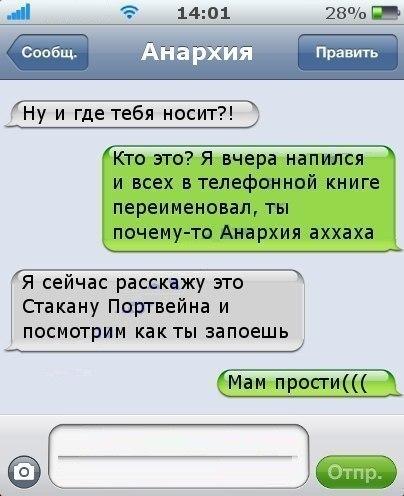 http://cs405519.userapi.com/v405519746/8139/tbgdQC87Zz8.jpg