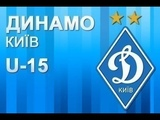 ДЮФЛУ U-15.