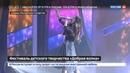 Новости на Россия 24 • В Москве можно увидеть и услышать скрипки величайших итальянских мастеров