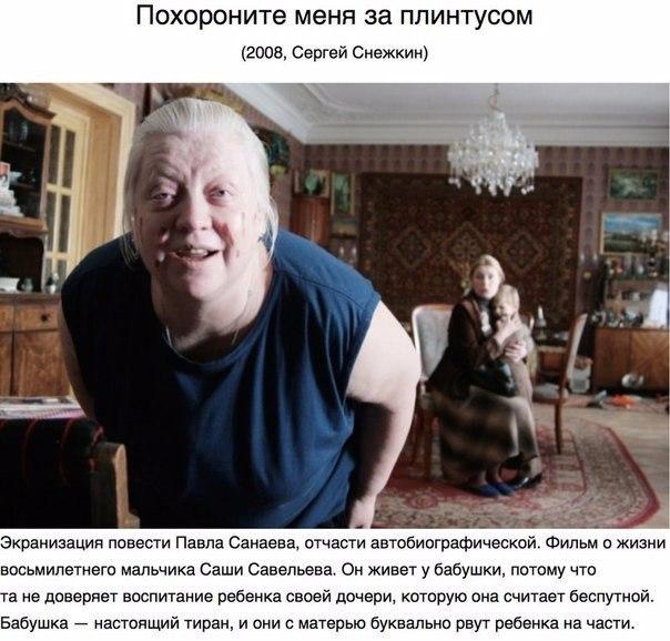 10 российских фильмов, которыми можно гордиться.