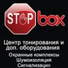 StopBox34