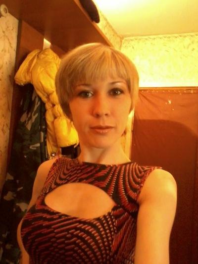 Татьяна Непушкина, 15 декабря 1986, Усолье-Сибирское, id213544643