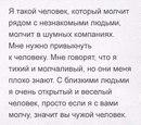 Пётр Суслов фото #16