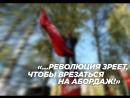Стачка / Сыктывкар / 22.09.
