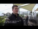 【K】NewZealand Travel-Rotorua _Luge_Ngongotaha_Skyline Rotorua_Sled