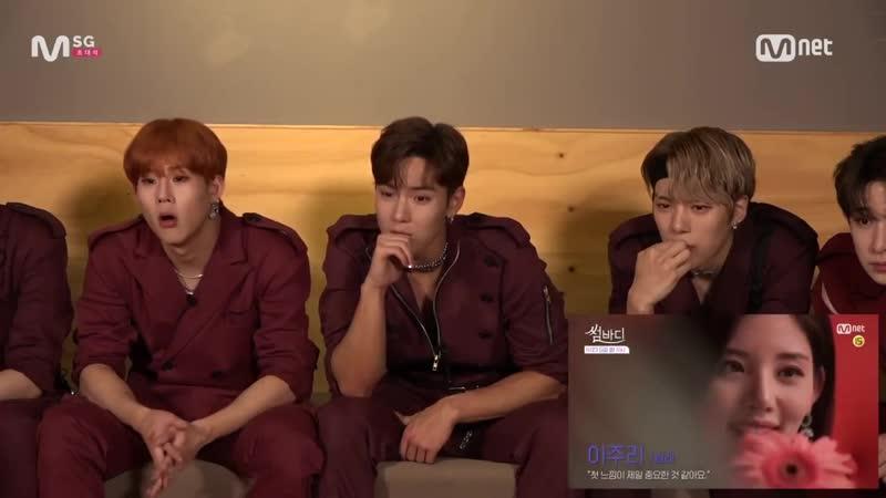 15 11 18 Канал Mnet Official на YouTube Реакции от MONSTA X