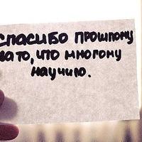 Анна Гукарская, 8 марта 1990, id196783112