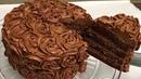 Бисквитный торт Шоколадная Девочка Shokoladxo'rlar uchun Bayram 🤩🍫 Shoko Tort