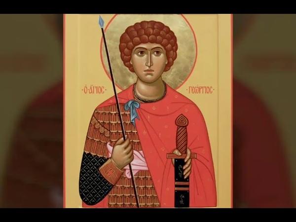 Уастырджийӕн кадӕг Акафист святому Георгию Победоносцу на осетинском языке