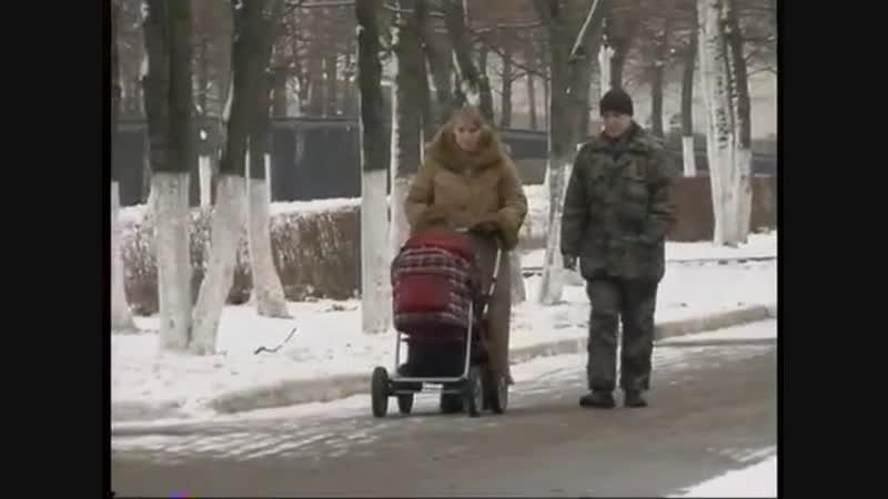 Вести Московского Выпуск 38 2005 г