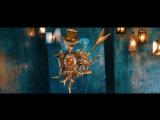 Робот-Гитарист
