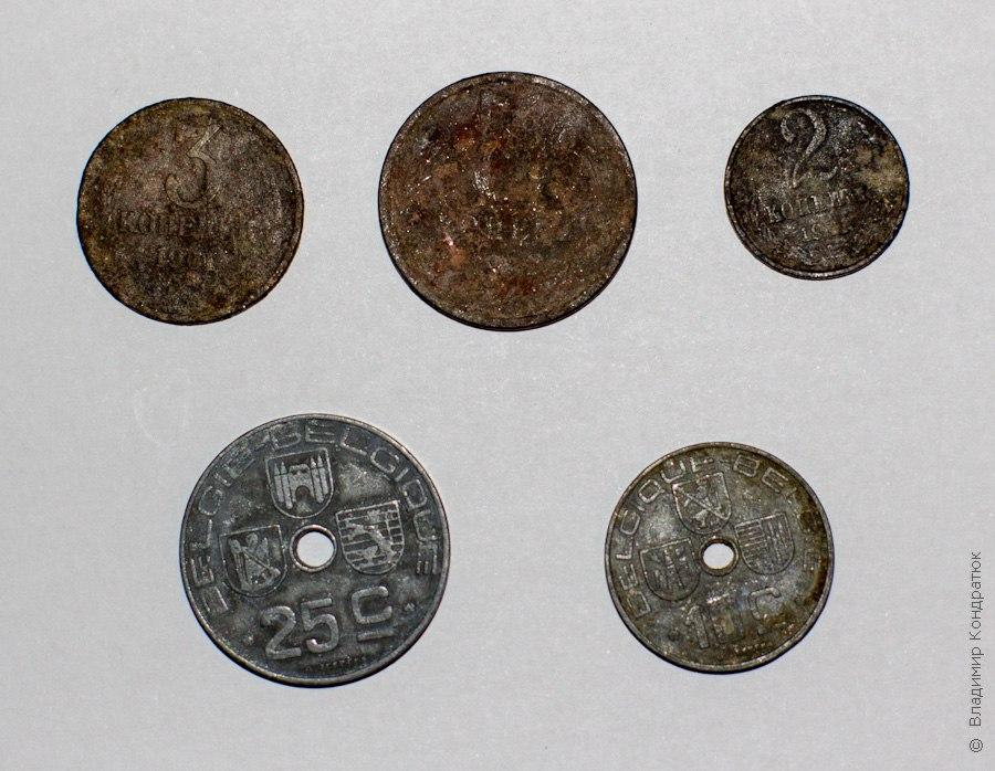 Чистка монет - Монеты в исходном состоянии, реверс