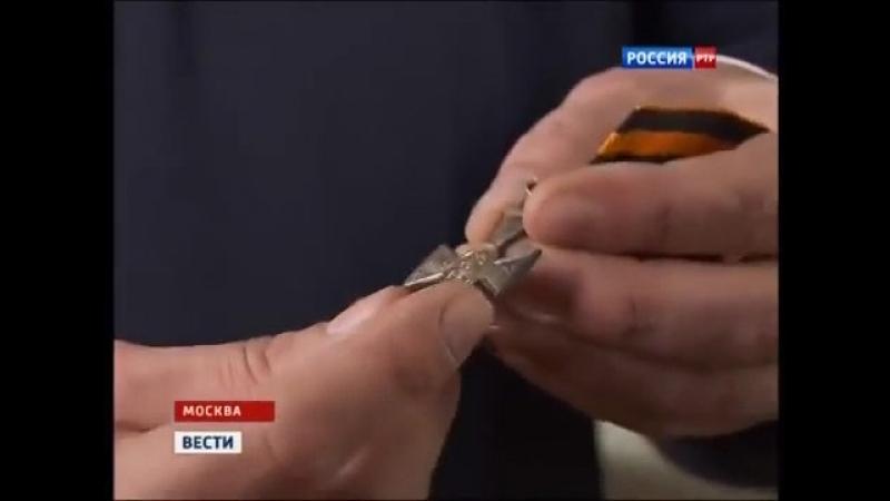 Георгиевская-ленточкаистория-создания-и-что-она-символизирует (online-video-cutter.com) (1)