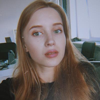 Кристина Криницына
