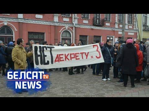 Прафсаюзы пратэстуюць! Стрым | Протест 1 мая в Минске