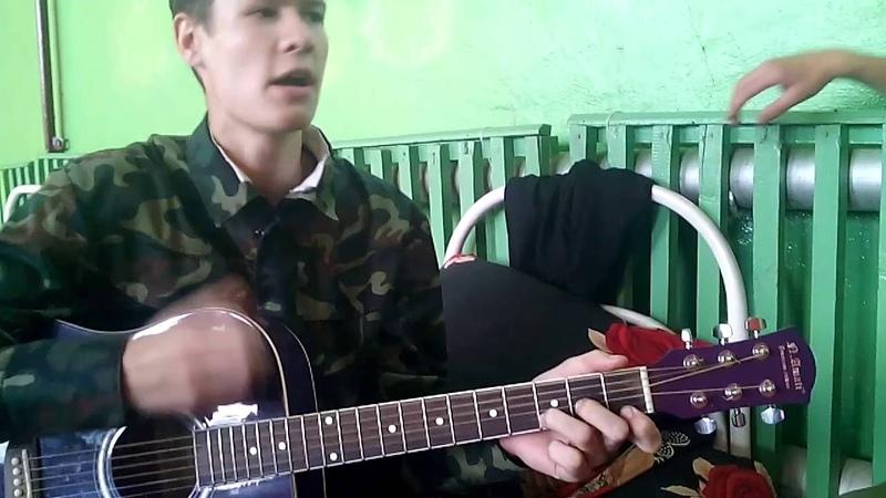 Сборы: гитарим теперь ты в армии нахуй