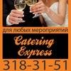 Catering-express.ru - выездное обслуживание