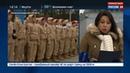 Новости на Россия 24 В Калининград из средиземноморского похода вернулись Сообразительный и Бойкий