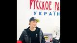 Альбина Джанабаева на
