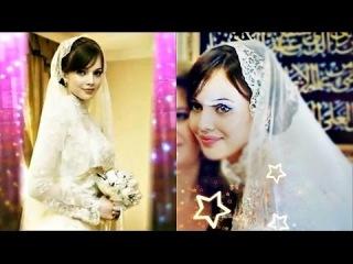 Свадебные чеченские песни скачать