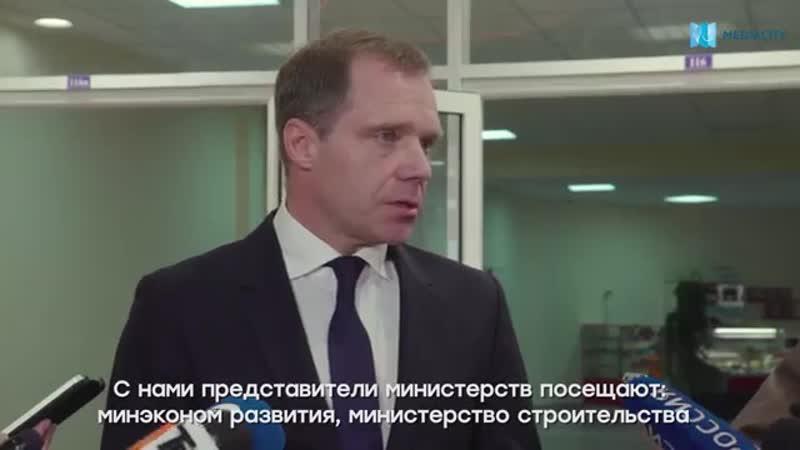 В Курске комиссия Совета Федерации осмотрела школу, больницу и «Система–112»