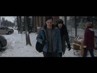 Ремнант: Всё ещё вижу тебя (I Still See You) (2018) трейлер русский язык HD / Скотт Спир /
