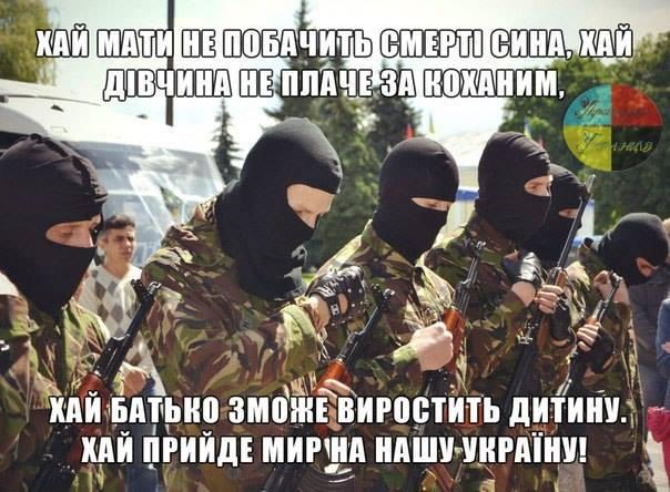 Ситуация на Донбассе или в Сирии - это не Божья воля. Такая агрессия - это большая обида для Господа, - Гузар - Цензор.НЕТ 792