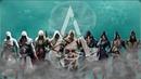 Assassins Creed- Bon Jovi Ocean Of My Dreams It's My Life (Русский кавер)