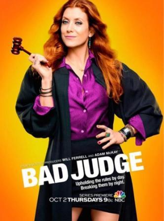Плохая судья