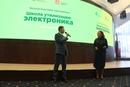 Министерство-Экологии Московской-Области фото #6