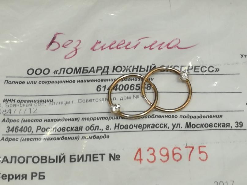 954e3ccad8c0 Союз Ломбардов-Клинцы   Клинцы