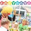 EASYDAYS - лучший детский сад на Самуи!