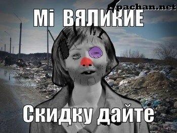 Украина подписала новое соглашение на покупку газа в РФ: цена на голубое топливо составит $248 за тыс. куб.м - Цензор.НЕТ 8491