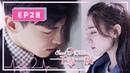 [Eng Sub]《一千零一夜》第28集 Sweet Dreams EP28【曼荼罗影视出品 欢迎订阅】迪丽热巴 邓伦