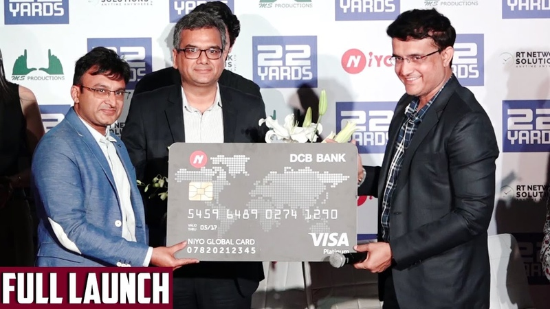 22 Yards Full Launch Event Sourav Ganguly Launches The Film | Latest Update 2019