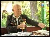 22 июня: как снимаются фильмы о войне и воспоминания ветерана об ужасах концлагеря