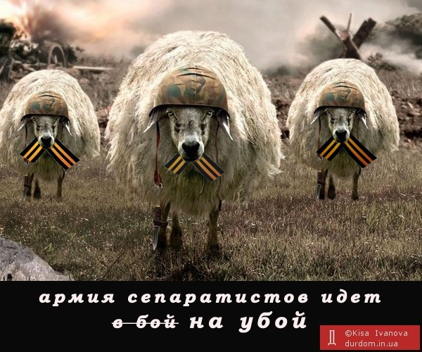"""Боевики на Донбассе планируют весной провести """"призыв на срочную службу"""", - ГУР Минобороны - Цензор.НЕТ 2138"""