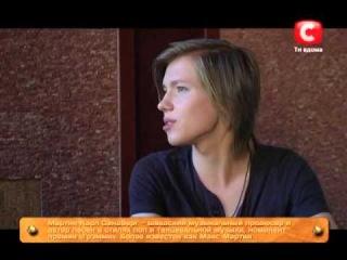 Владислав Курасов. Видеоконференция от канала СТБ, 31.07.2013