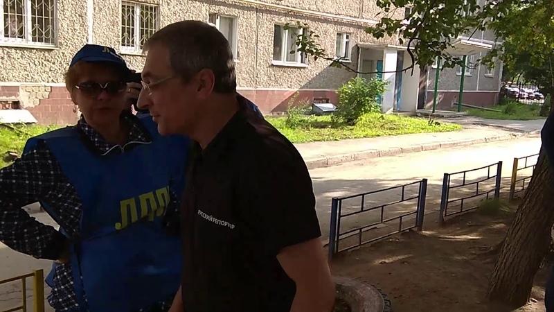 В Екатеринбурге избили агитаторов ЛДПР