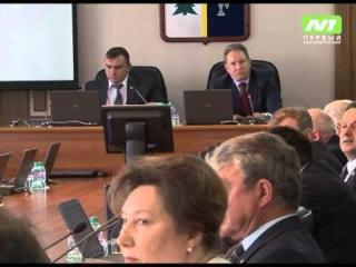 Депутаты хотят трансляций в интернете