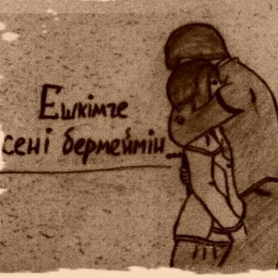 Елдос Байсалбай, 28 мая 1996, Казань, id229133006