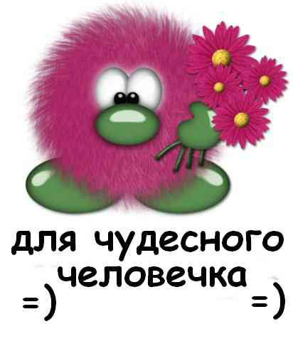 http://cs411816.vk.me/v411816159/4762/x8U-ewhRrxE.jpg