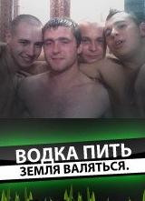 Леха Тимощук, 20 сентября 1989, Тольятти, id168160507