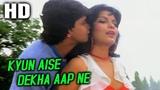 Kyun Aise Dekha Aap Ne   Kishore Kumar   Taqdeer 1983 Songs   Zeenat Aman, Mithun Chakraborty