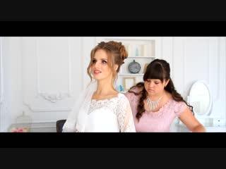 Wedding Day / Евгений & Наталия